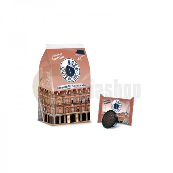 Lavazza A Modo Mio Συμβατές Κάψουλες Borbone Blu - 10 Τεμ.