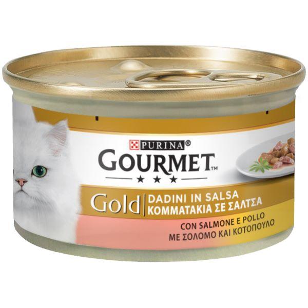 Γατοτροφή Gourmet® Gold Κοματάκια σε Σάλτσα με Σολομό και Κοτόπουλο