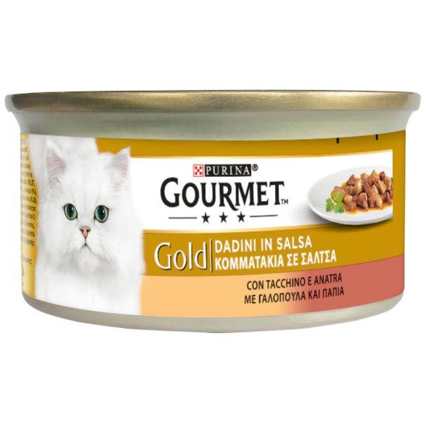 Γατοτροφή Gourmet® Gold Κοματάκια σε Σάλτσα με Γαλοπούλα και Πάπια