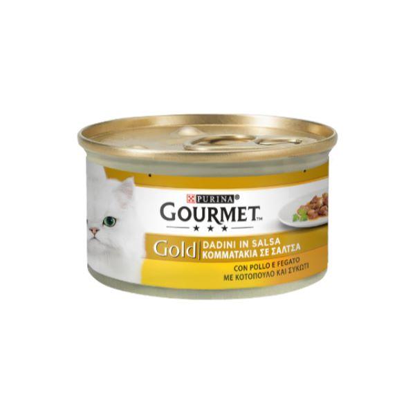 Γατοτροφή Gourmet® Gold Κοματάκια σε Σάλτσα με Κοτόπουλο και Συκώτι