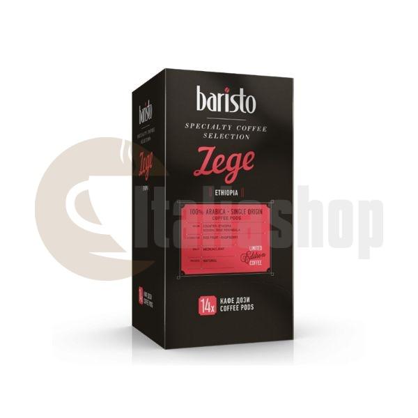 Baristo Specialty Coffee Zege Κάψουλες Χάρτινες ( E.S.E. Pod )